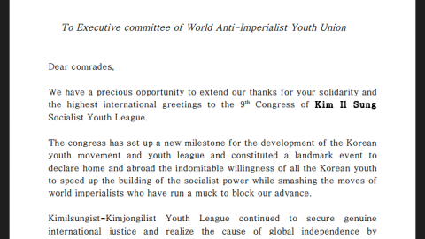 Kimilsungist-Kimjongilist Youth League's Letter to WAYU