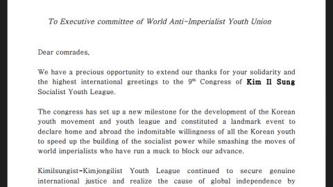 Kimilsungist-Kimjongilist Youth League's Letter to WAYU