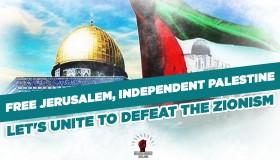 FREE JERUSALEM, INDEPENDENT PALESTINE
